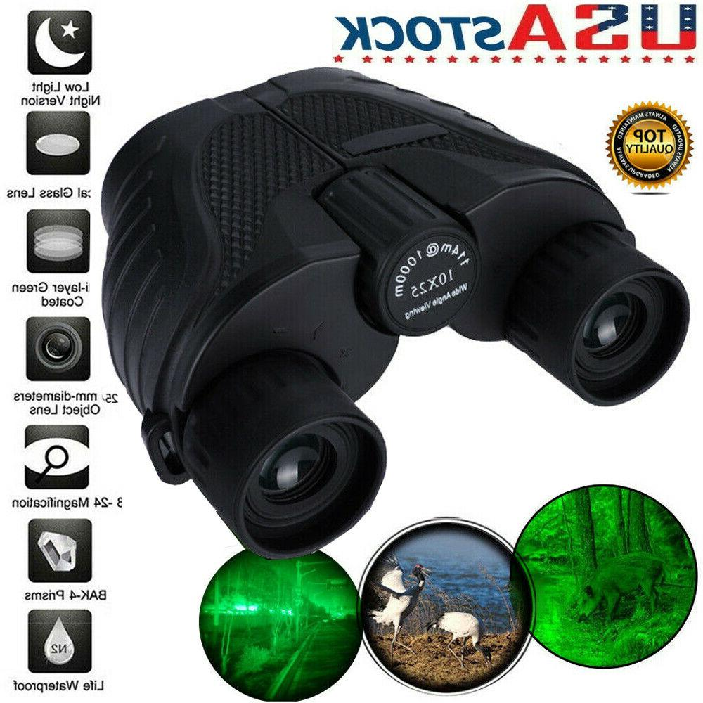 Day/Night Powerful Camping+Case
